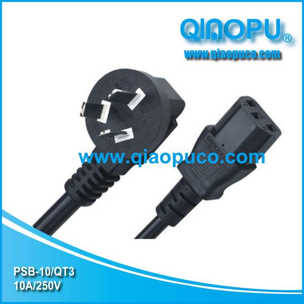 國標電飯煲插頭電源線PBB-10/QT3