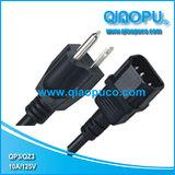 QP3 QZ3美式插头带C14公插