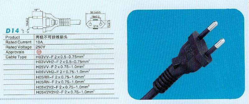兩芯巴西D14插頭