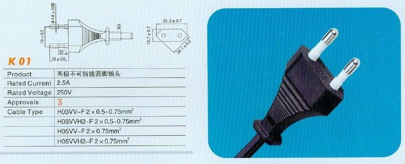 韓國兩芯插頭K01