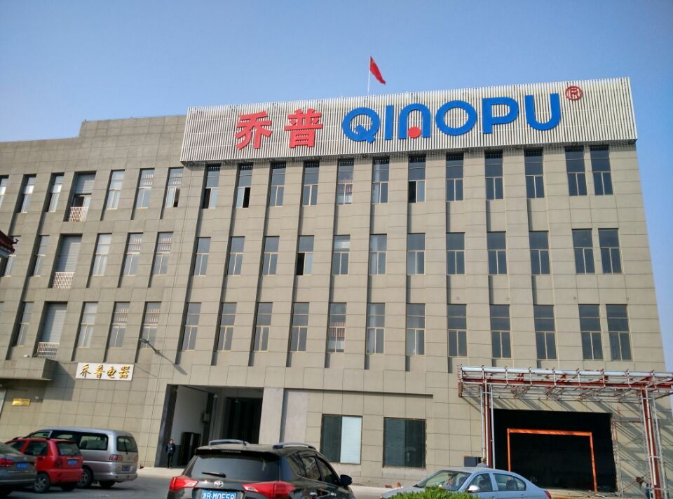 Ningbo Qiaopu Electric Co.,Ltd