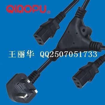 電源線一分二連接器